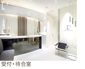 プリズムタワー工藤歯科photo